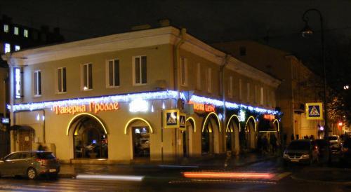фасад ресторана Таверна Гролле