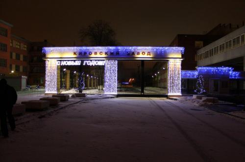 Кировский завод, проходная
