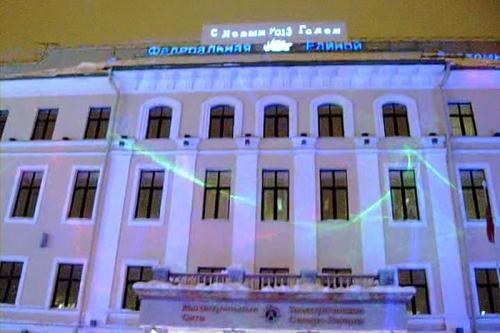 ФСК ЕЭС СПб -бегущая строка и инсталяция
