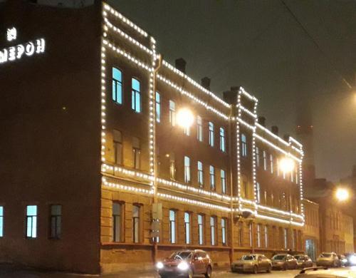 офис Газпром, БЦ Измерон